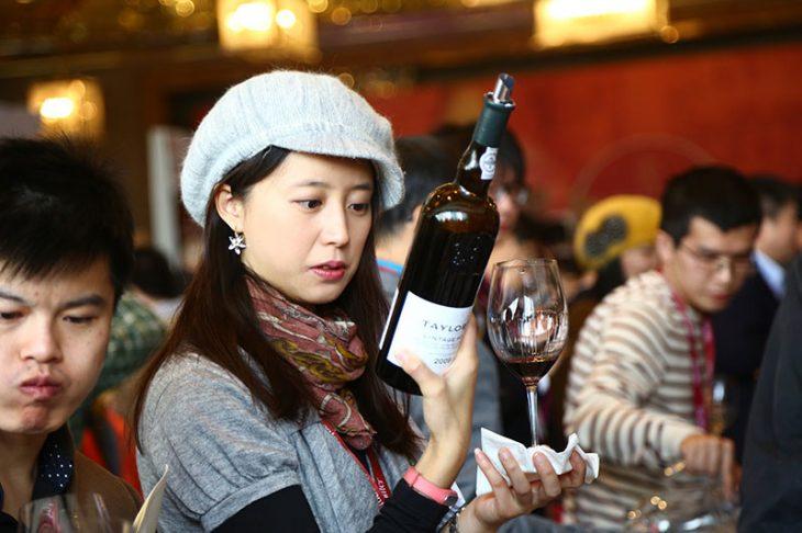 Винный форум Китай