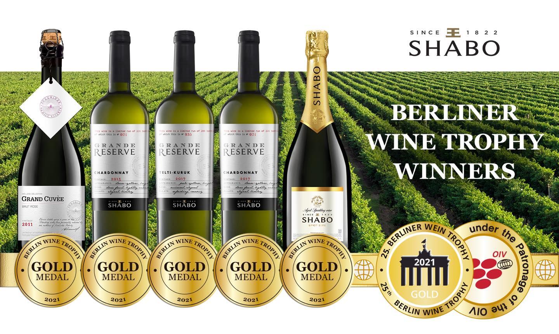 5 золотых медалей Шабо на Berliner Wine Trophy 2021