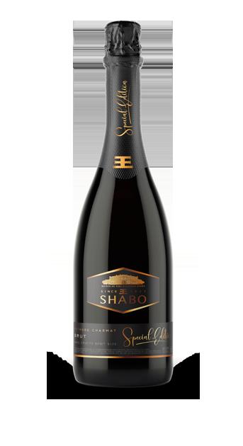 Игристое вино Special Edition Брют