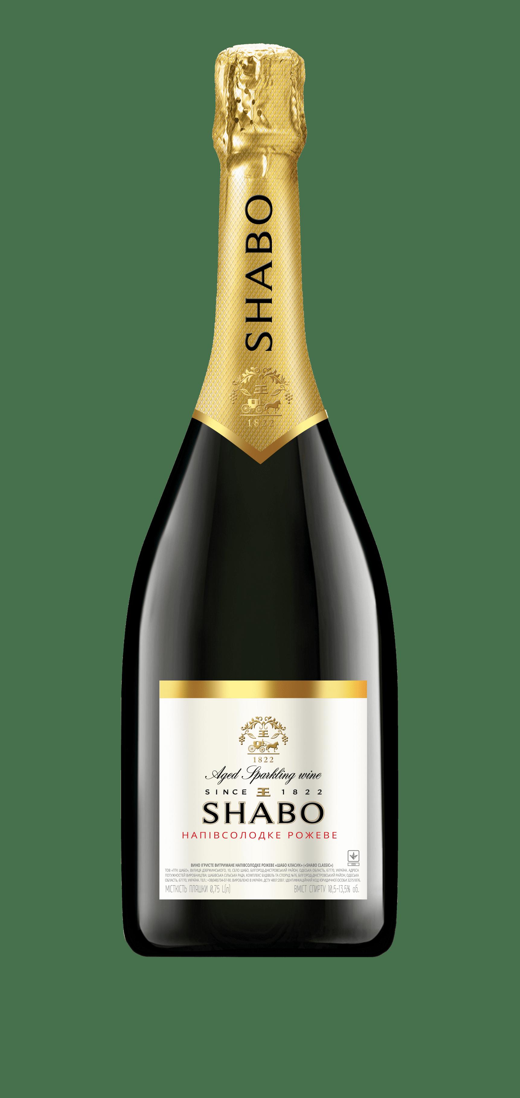 Выдержанное игристое вино Шабо классик Розовое полусладкое