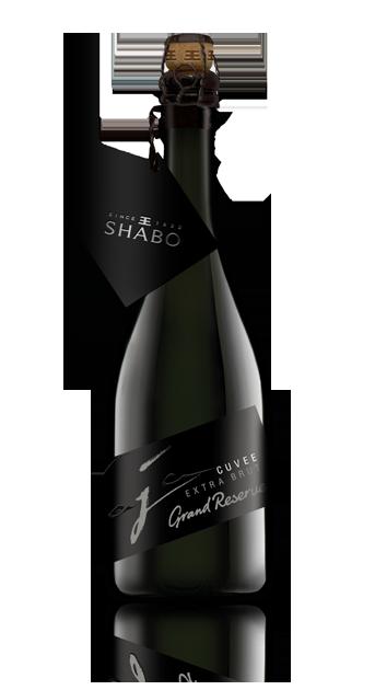 Игристое вино Grand Reserve Shabo Экстра брют