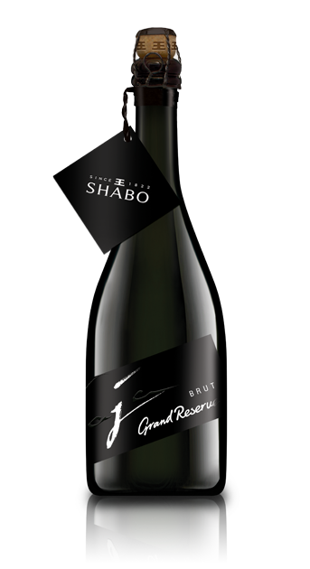 Лимитированные игристые вина Grand Reserve Брют