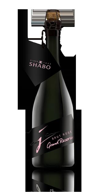 Лимитированные игристые вина Grand Reserve Брют розе
