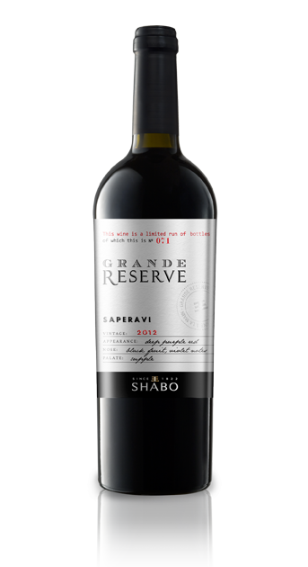 Grande Reserve Shabo Саперави