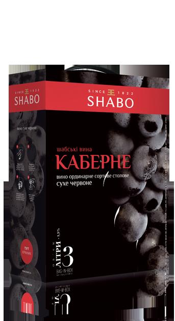 Шабские вина Bag & Box Каберне